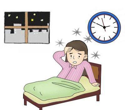 ¿Cómo se les dice a las personas que no duermen?
