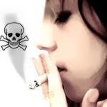 El tabaco te mata y es un hábito no saludable