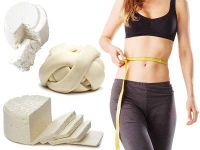 Propiedades y beneficios del queso para adelgazar