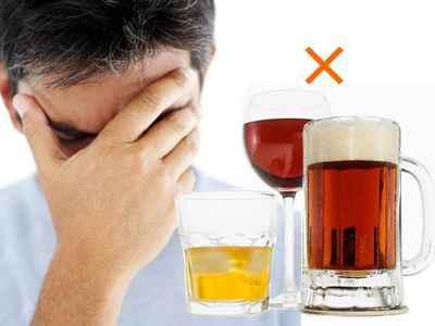 ¿Cómo hacer para que una persona no tome más alcohol?