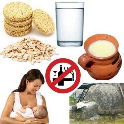 Aumentar la leche materna de forma natural